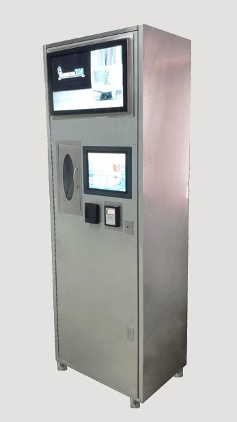 Smart Water Vending Machine